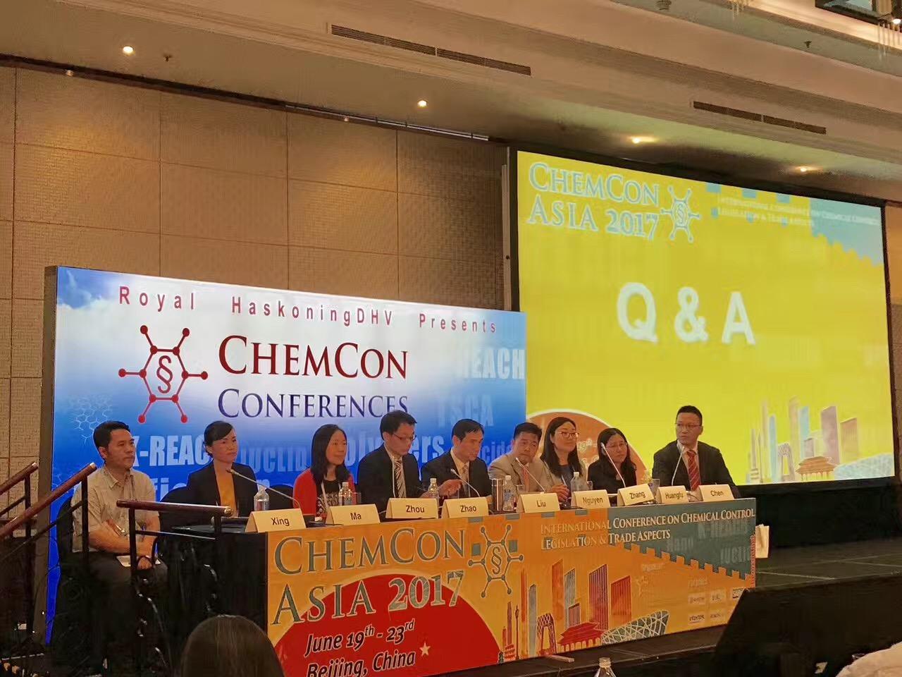 AICM支持Chemcon Asia 2017