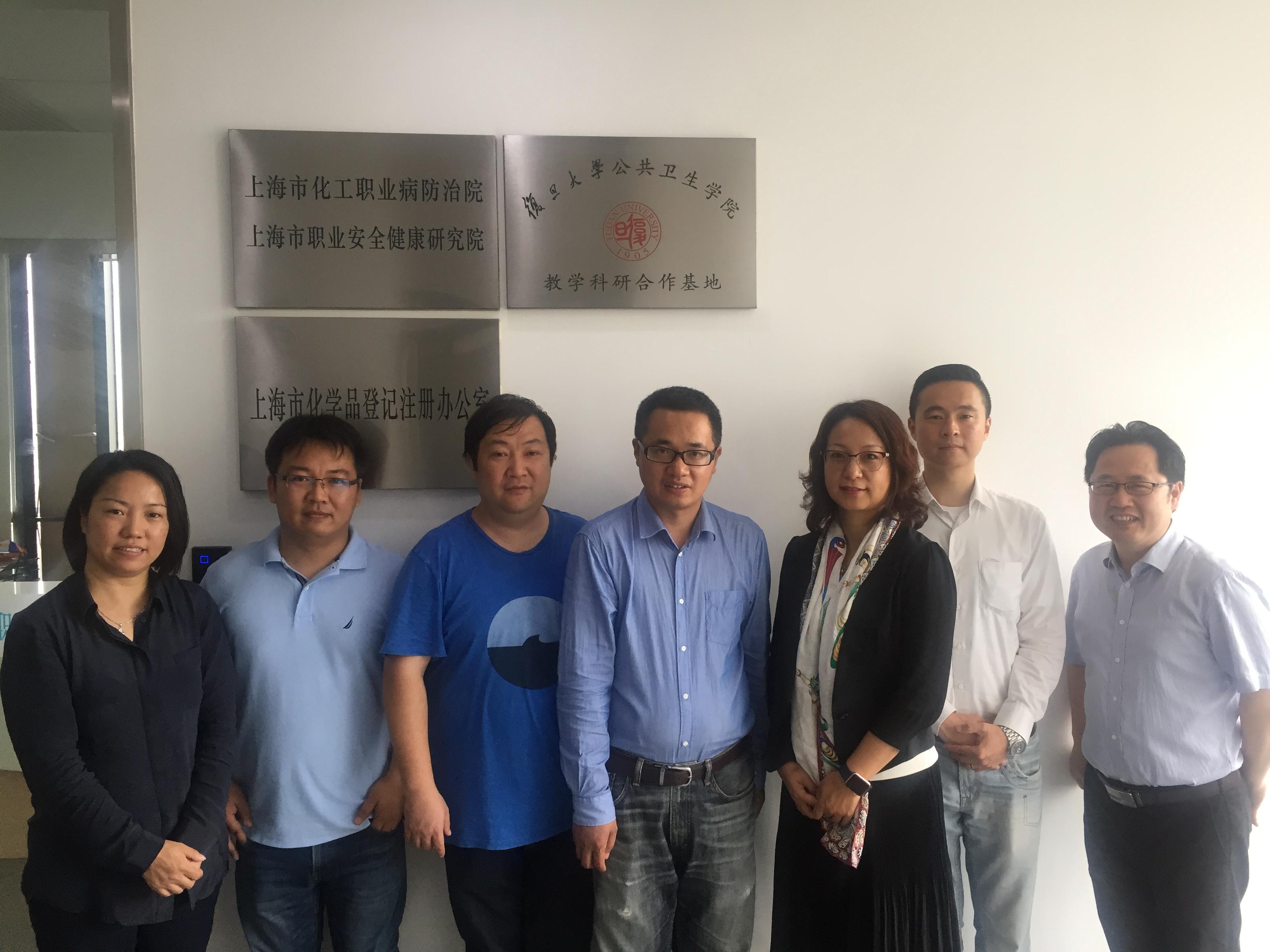 AICM产业政策促进委员会拜访上海危险化学品登记办