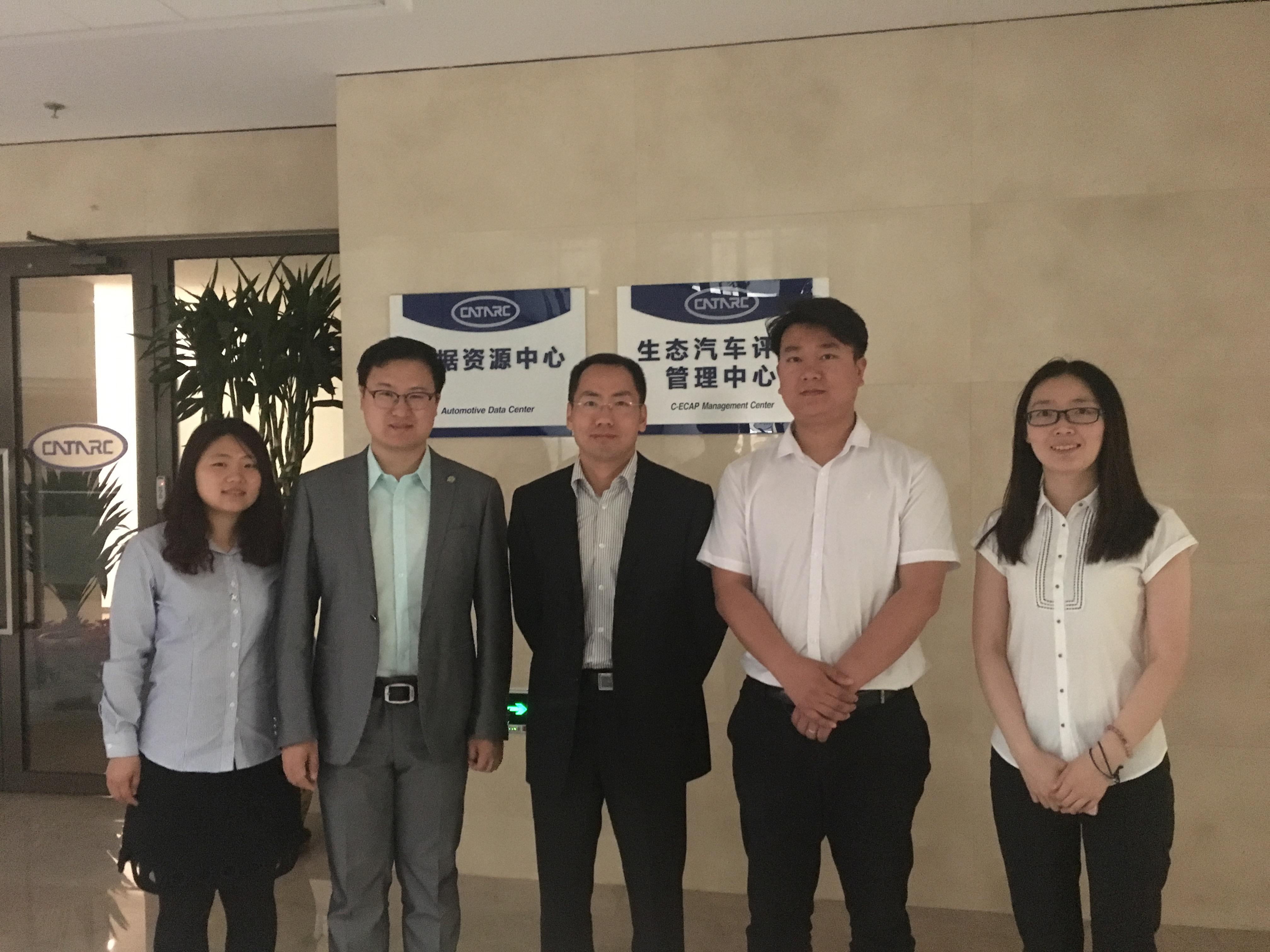 AICM拜访中国汽车技术研究中心天津总部
