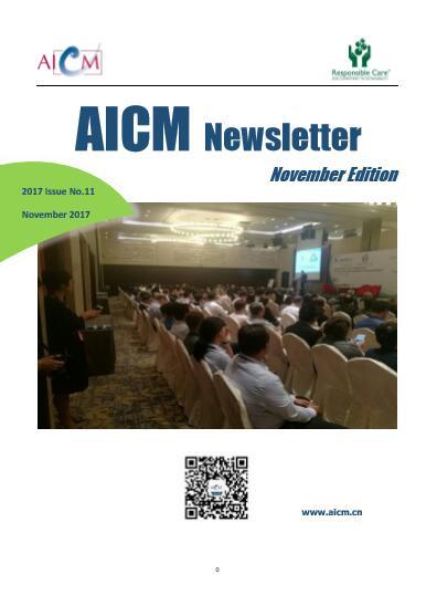 2017 AICM Newsletter-November Edition
