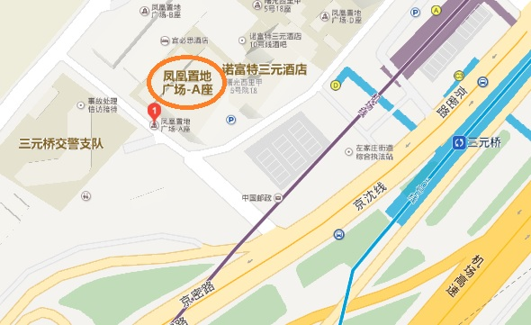AICM北京办公室迁址通知