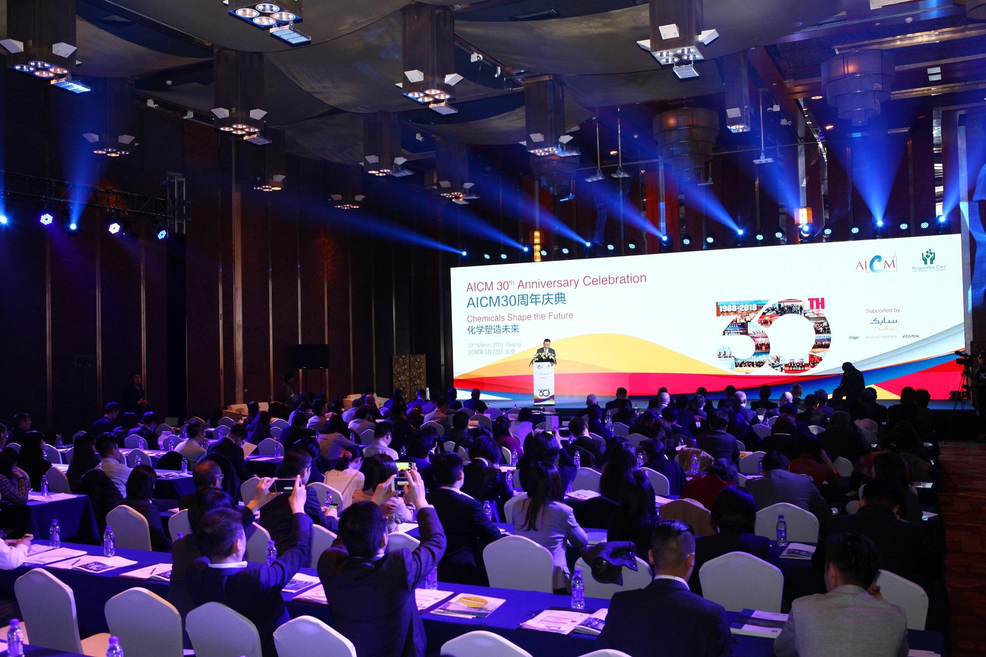 AICM30周年庆典1web.jpg